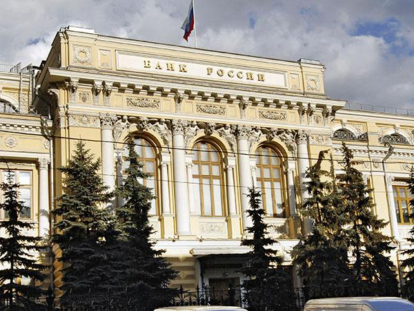 Центробанк РФ лишил лицензий два московских банка