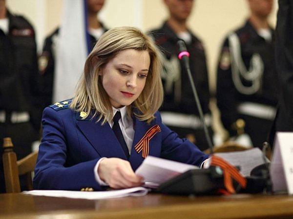 Государственный советник юстиции 3 класса Наталья Поклонская.