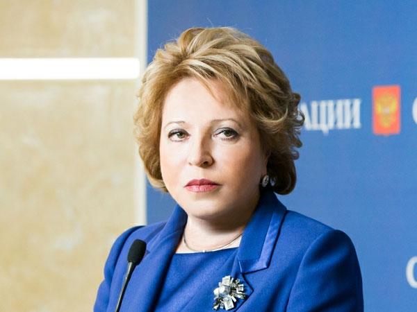Матвиенко получила приглашение на конференцию в США
