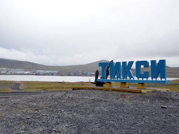 Аэропорт Тикси в Якутии снова под угрозой закрытия