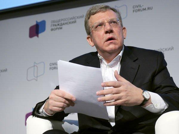 Экс-министр финансов Алексей Кудрин.