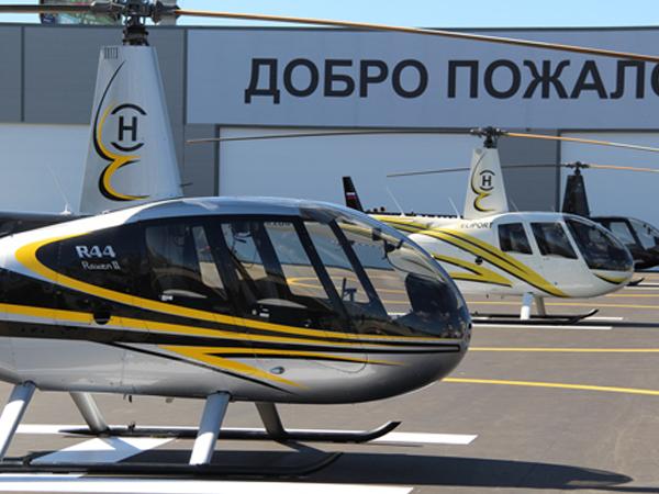 Российские вертолётчики установили новый мировой рекорд