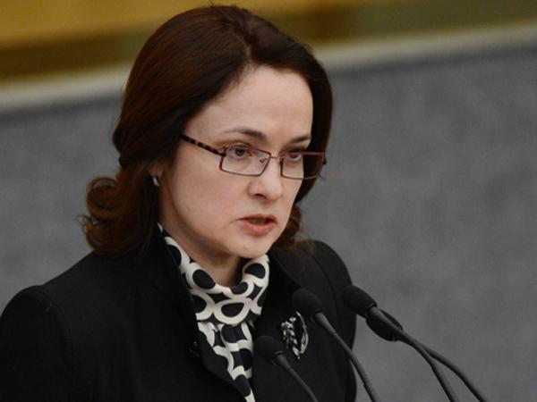 Председатель ЦБ РФ Эльвира Набиуллина.