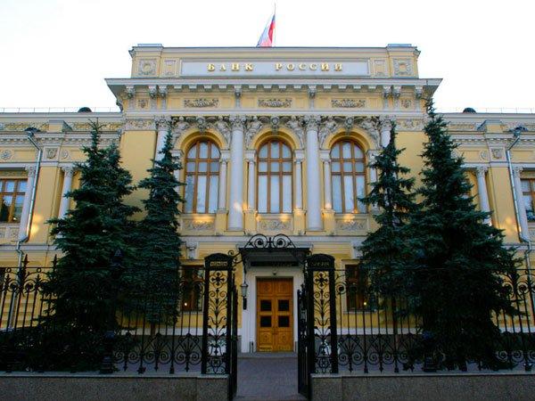 ЦБ РФ лишил лицензий «Инвестиционный союз» и «Азимут»
