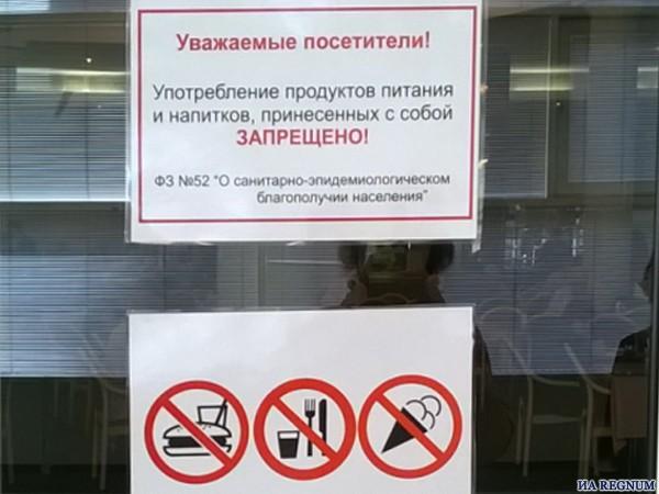 правомерен ли запрет входа с напитккми в магазин колесных арок