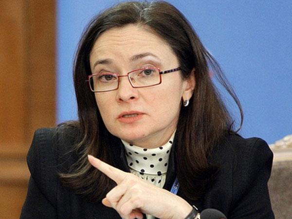 Глава ЦБ Эльвира Набиуллина.