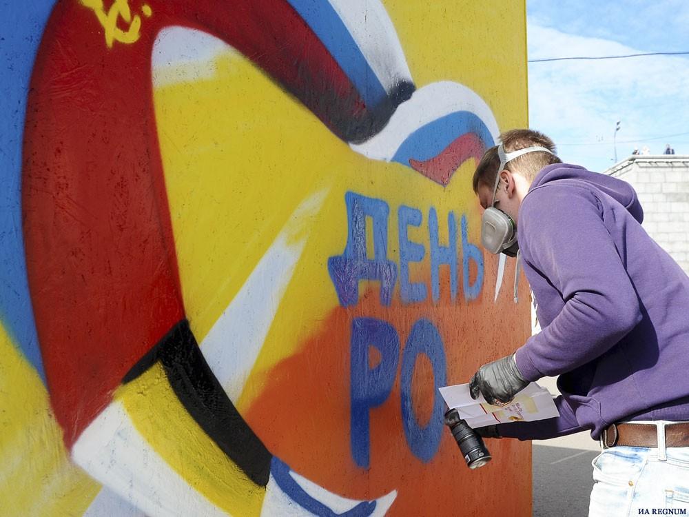 В Москве проходит молодежный фестиваль «Жара в городе»