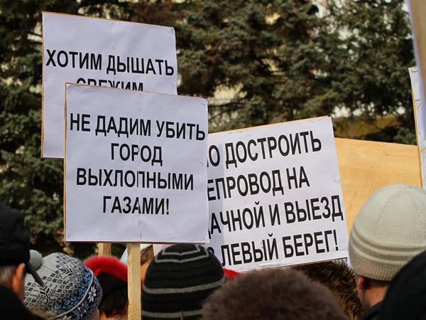 Жители подмосковного Долгопрудного просят защиты у президента Путина