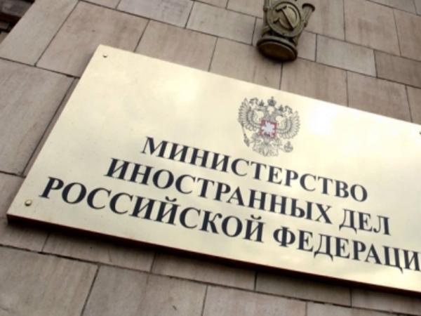 В МИД России поддержали проведение консультаций по Йемену в Женеве