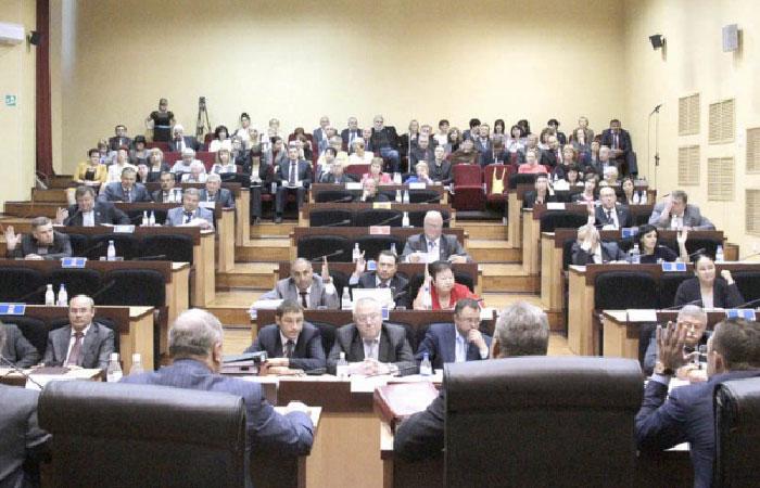 Региональное собрание камчатского края.