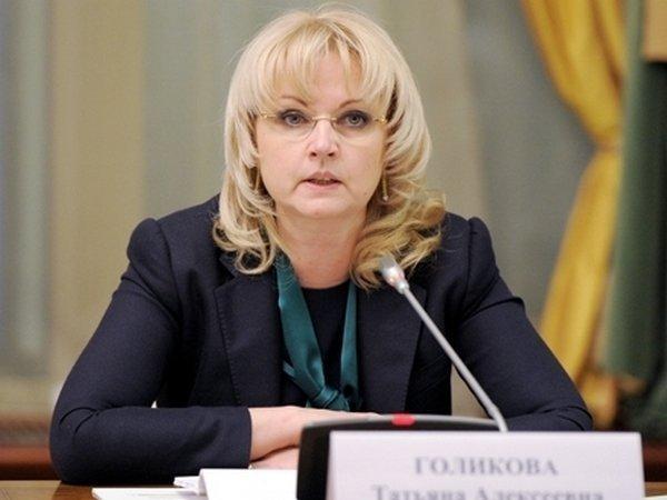 Голикова настаивает на ограничении налоговой миграции