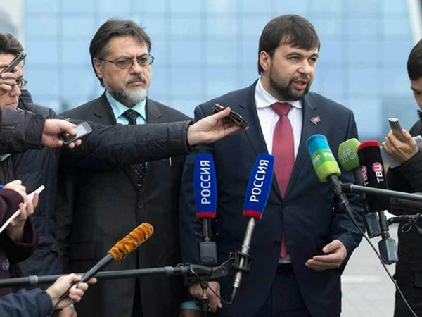 ДНР и ЛНР отзывают поправки в конституцию Украины о принадлежности Крыма
