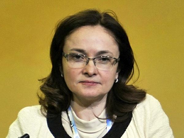 Глава Банка России Эльвира Набиуллина.
