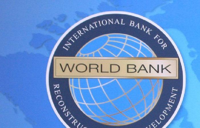 Эмблема банка.