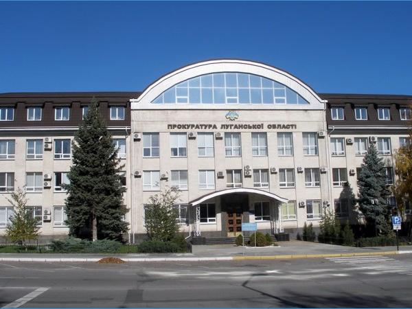Двадцать девять жителей Луганщины будут судить за отказ воевать против ЛНР