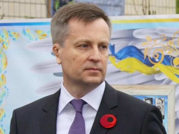 Глава СБУ Валентин Наливайченко.