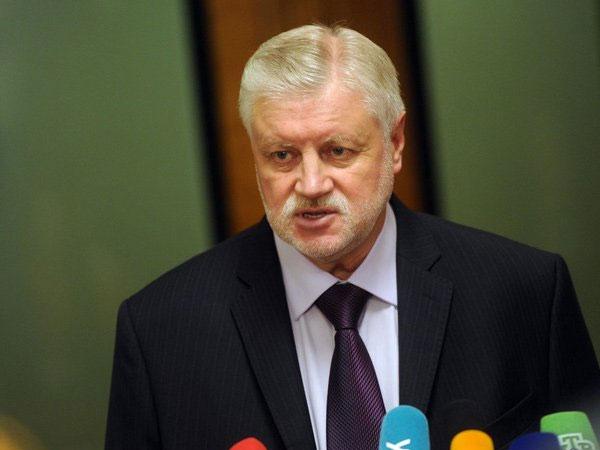 Вопрос о лишении Пономарева мандата Совет Думы может рассмотреть 15 июня