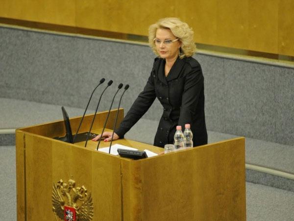Голикова предостерегла от отказа от программного бюджета