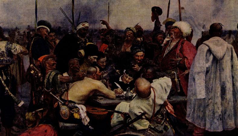 Илья Репин. Запорожцы пишут письмо Турецкому султану