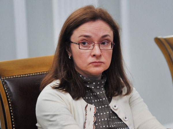 Председатель Центрального банка Эльвира Набиуллина. кадр: tvc.ru