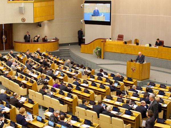 Госдума утверждает минимальную страховую сумму для выезжающих за рубеж
