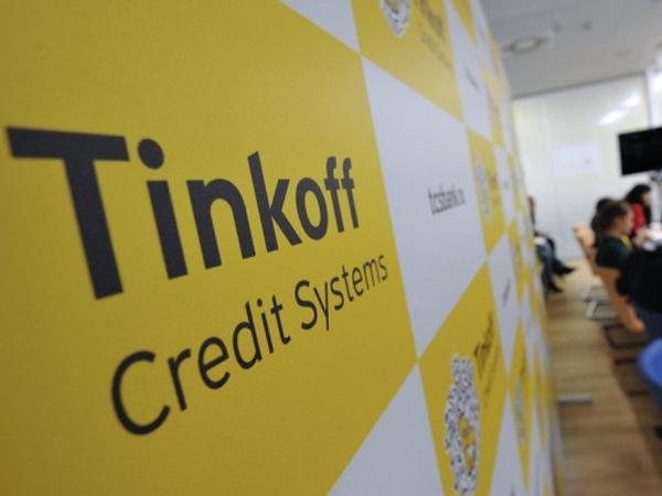 ФАС начала дело против Тинькофф Банка из-за жалоб клиентов