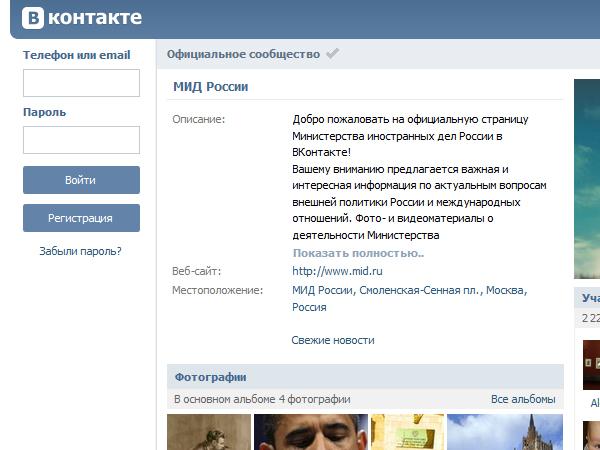 Принтскрин: vk.com