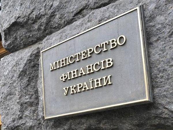 Правительство Украины получило $1 млрд от облигаций под гарантии США