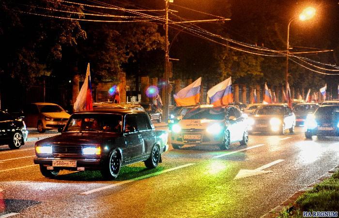 Автопробег посвященный Дню России. Фото:ИА REGNUM