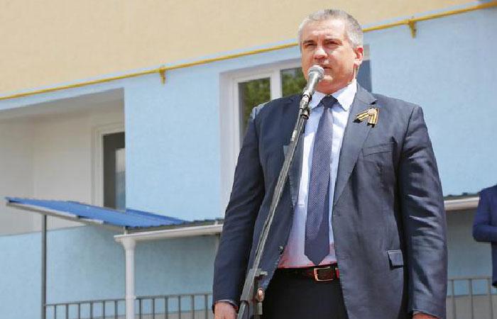 Аксёнов предложил ввести налог на фактическое использование земли