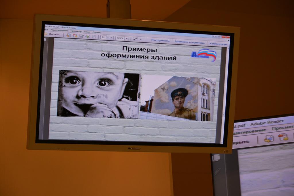 Фото fkr-mosreg.ru