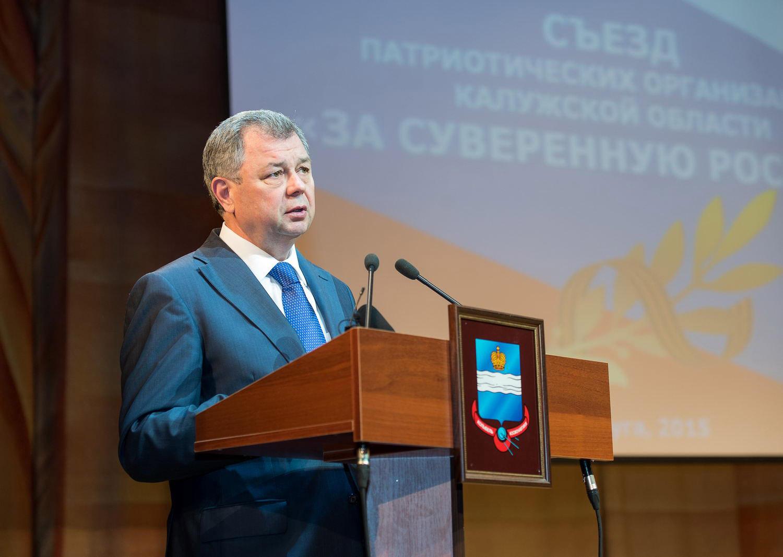 В Калужской области создан Координационный  совет патриотических сил
