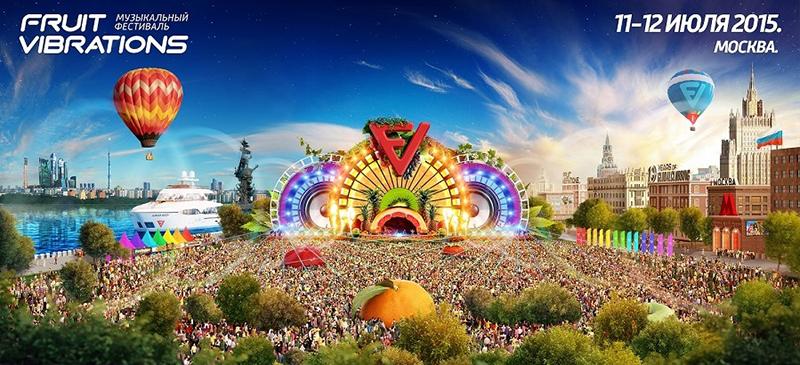 Фестиваль электронной музыки Fruit Vibrations пройдет в центре Москвы