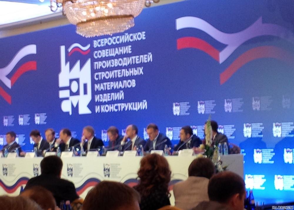 Российские производители стройматериалов объединяются