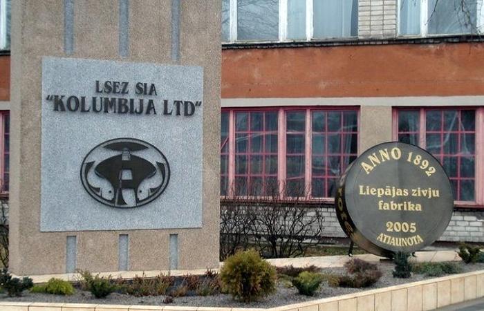Латвийские рыбопереработчики массово теряют работу