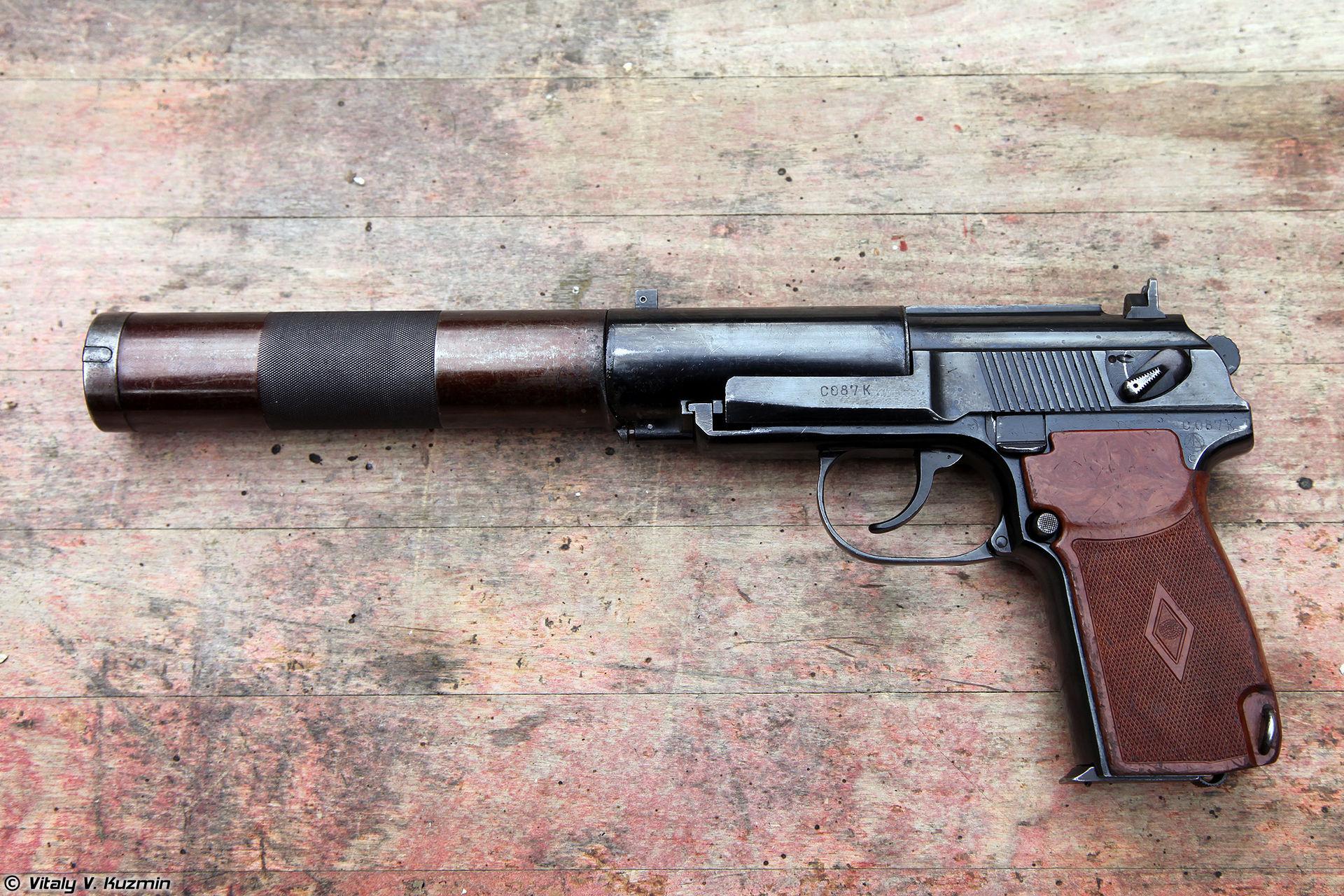 Пистолет бесшумный - оружие спецподразделений.
