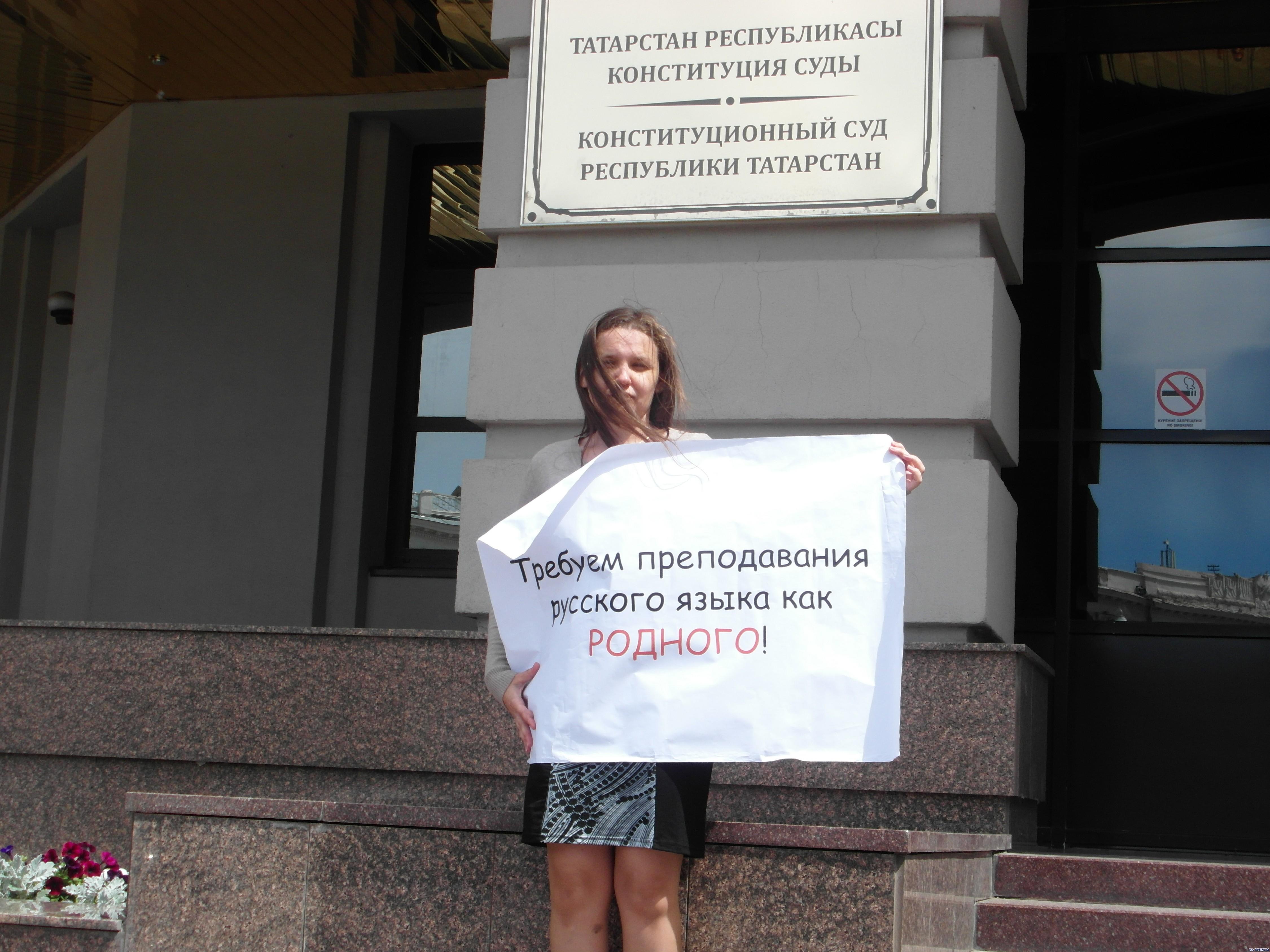 SAM_0632_big Власти Татарстана против языкового единства России? Анализ - прогноз Татарстан
