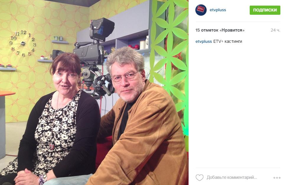 Артемий Троицкий на кастинге нового телеканала эстонского гостелевидения