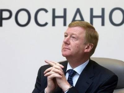 Анатолий Чубайс наноиндустриализирует Самарскую область