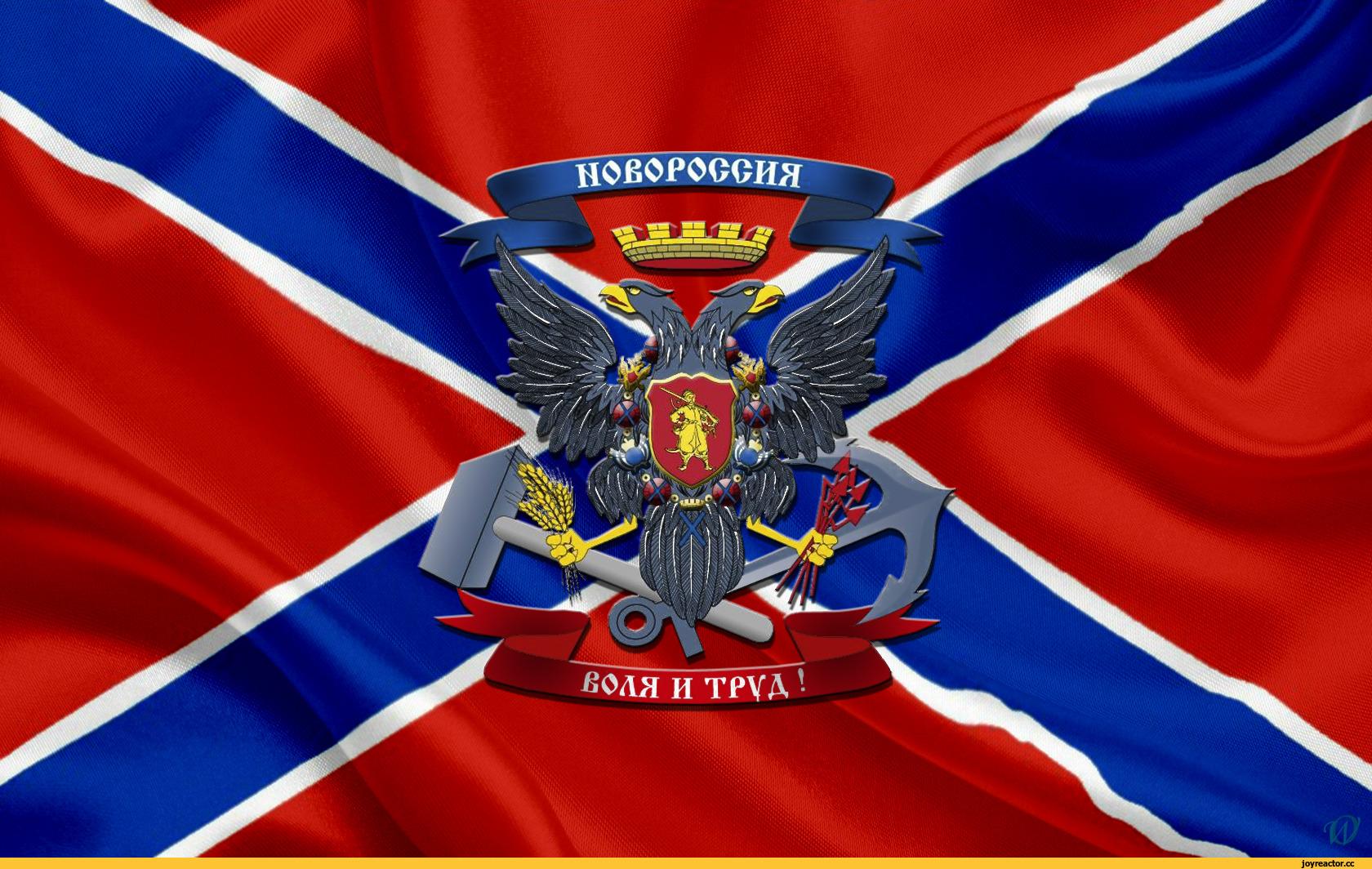 «Препятствование объединению ЛНР и ДНР нужно приравнять к вредительству»