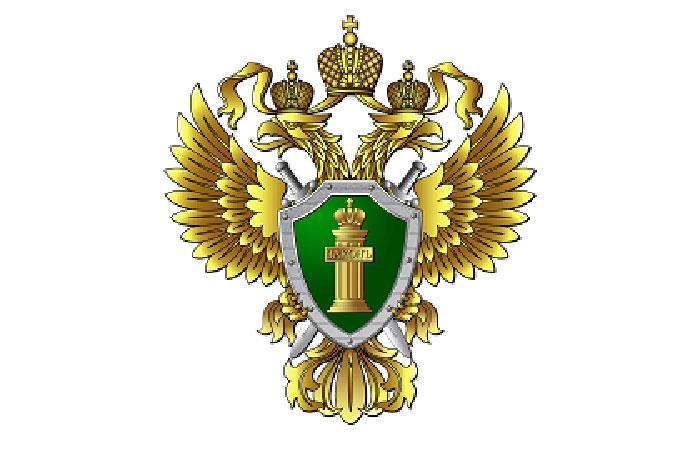 Эмблема прокуратуры Российской Федерации.