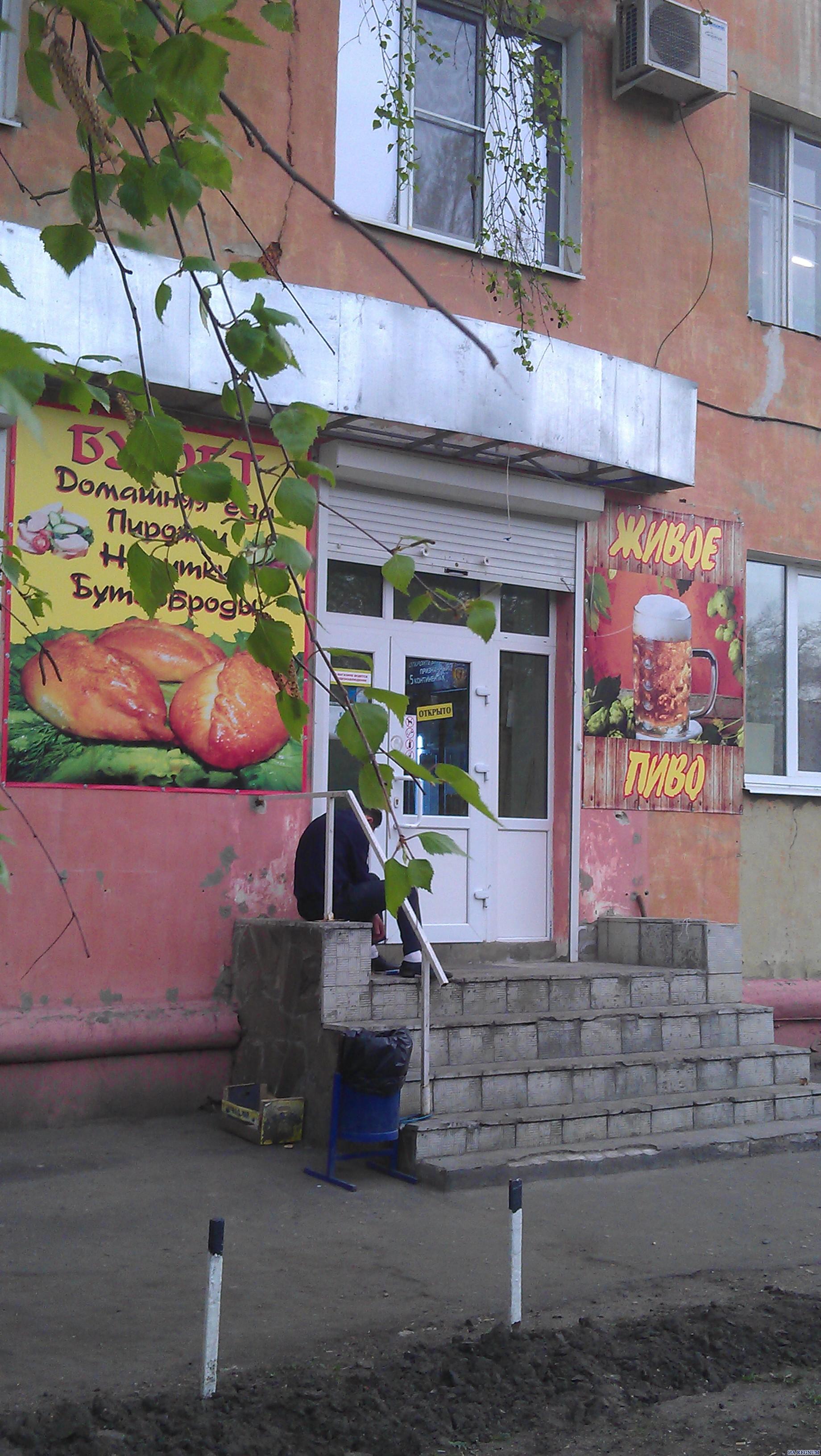 Орловские депутаты предлагают лицензировать торговлю  пивом