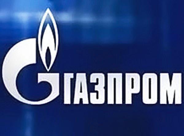 Главный офис «Газпрома» не переезжает в Санкт-Петербург