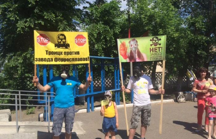 В челябинском Троицке протестуют против строительства завода