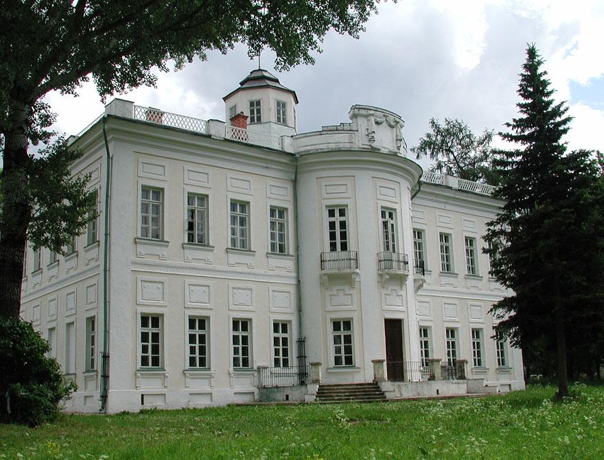 Фото museum-gol.ru