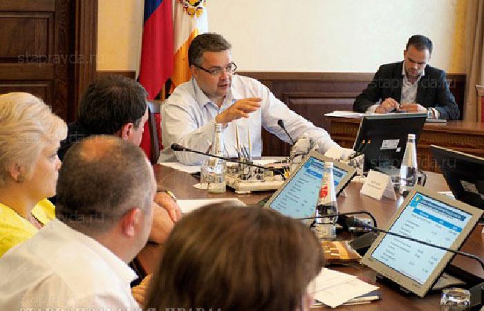 Губернатор Владимир Владимиров провёл совещание по вопросам развития Кисловодска.