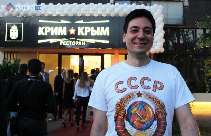 В столице Сербии открылся «русский» ресторан «Крым»