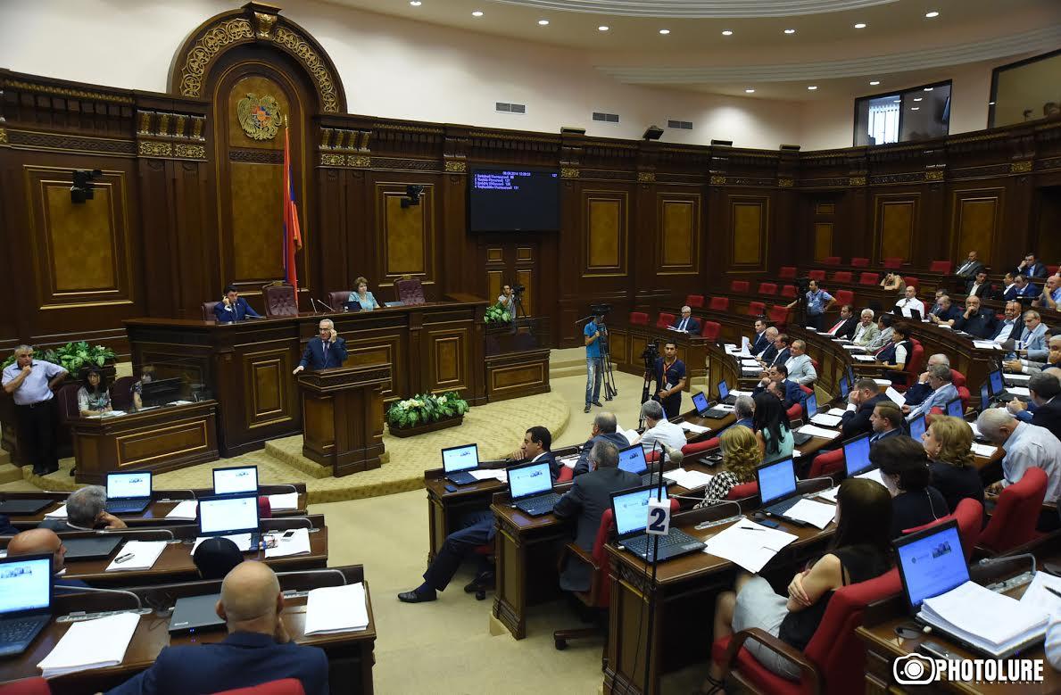 Парламент Армении ратифицировал присоединение Киргизии к ЕАЭС