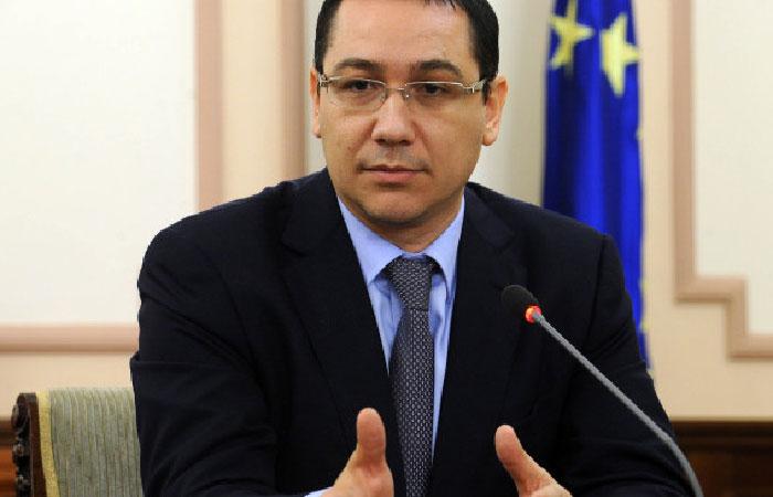 Виктор Понта - премьер-министр Румынии .