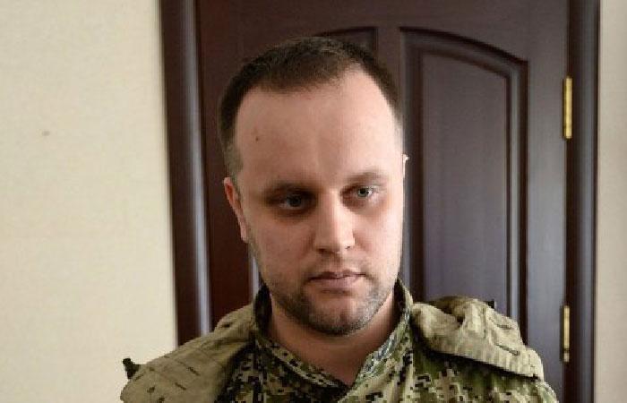 Павел Губарев - политический деятель.
